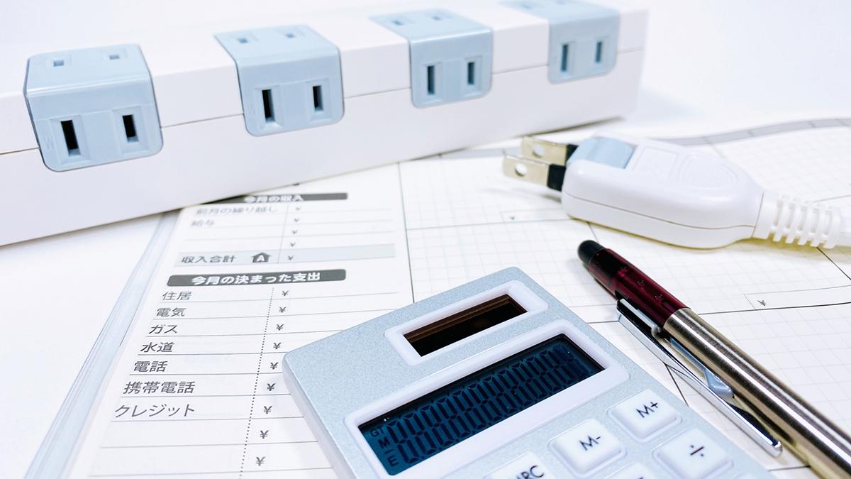 ソラシェアダイレクト導入物件の入居者向け電気料金について